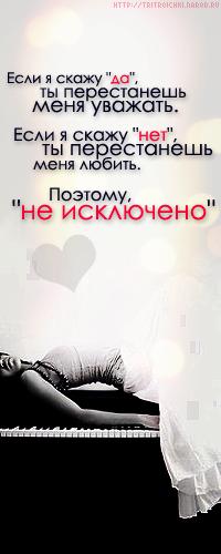 http://www.tritroichki.narod.ru/avatar/kontakt/devushki/dev3.png